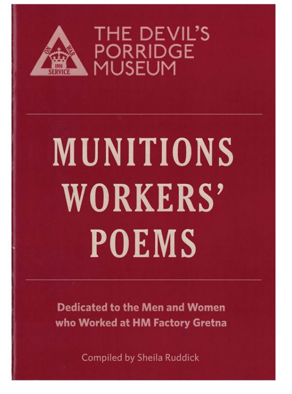 Munitions Workers Poems